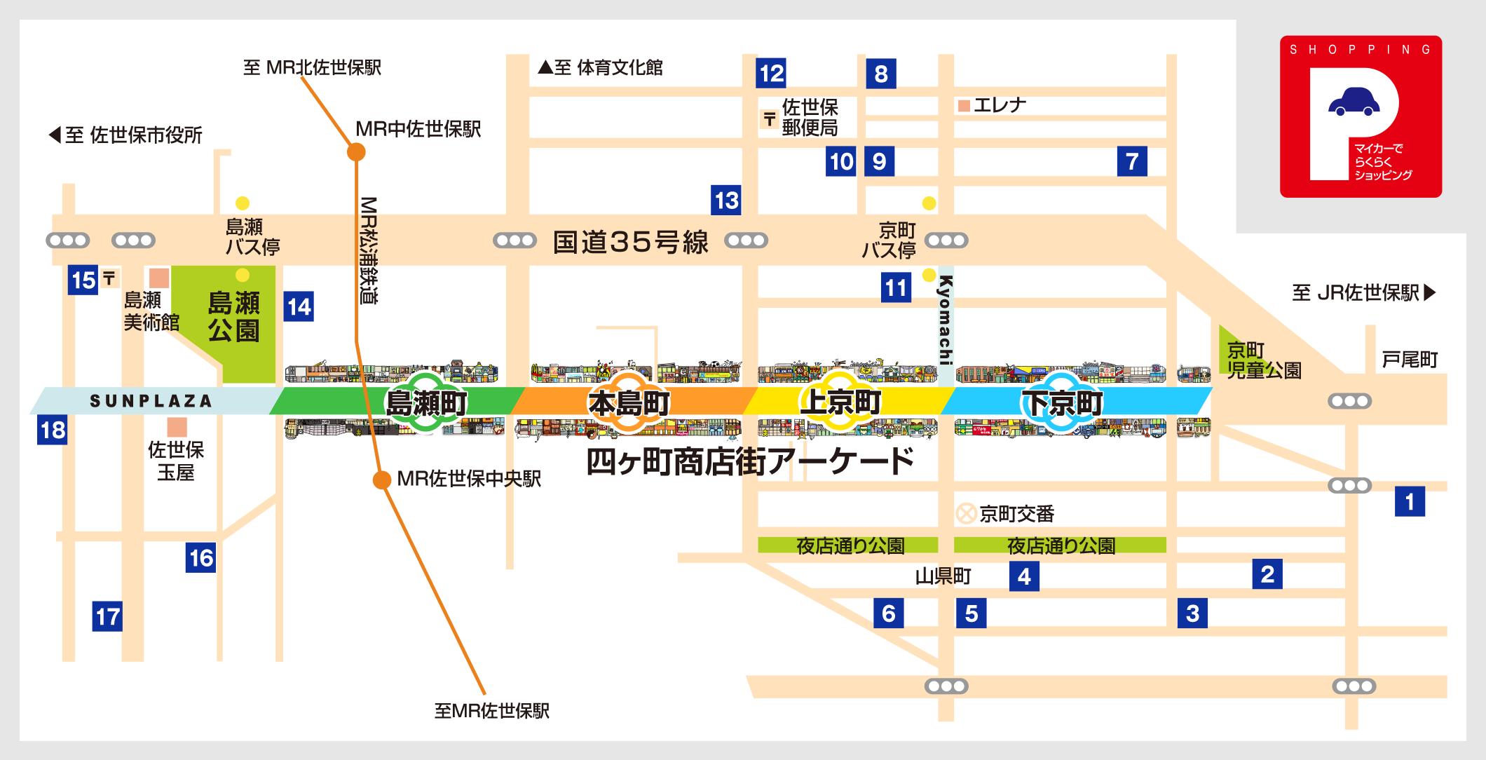 周辺駐車場MAP