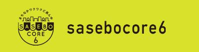 sasebocore6