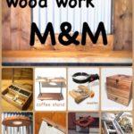 M&M (木工、インテリア雑貨)
